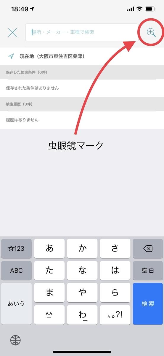 f:id:sugisan_san:20190329190243j:plain