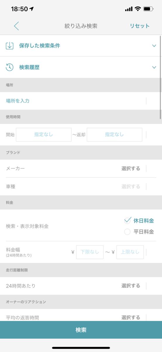 f:id:sugisan_san:20190329190338p:plain