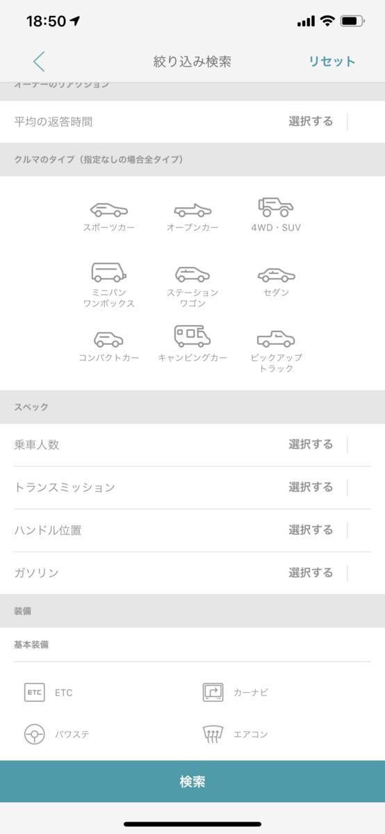 f:id:sugisan_san:20190329190428p:plain