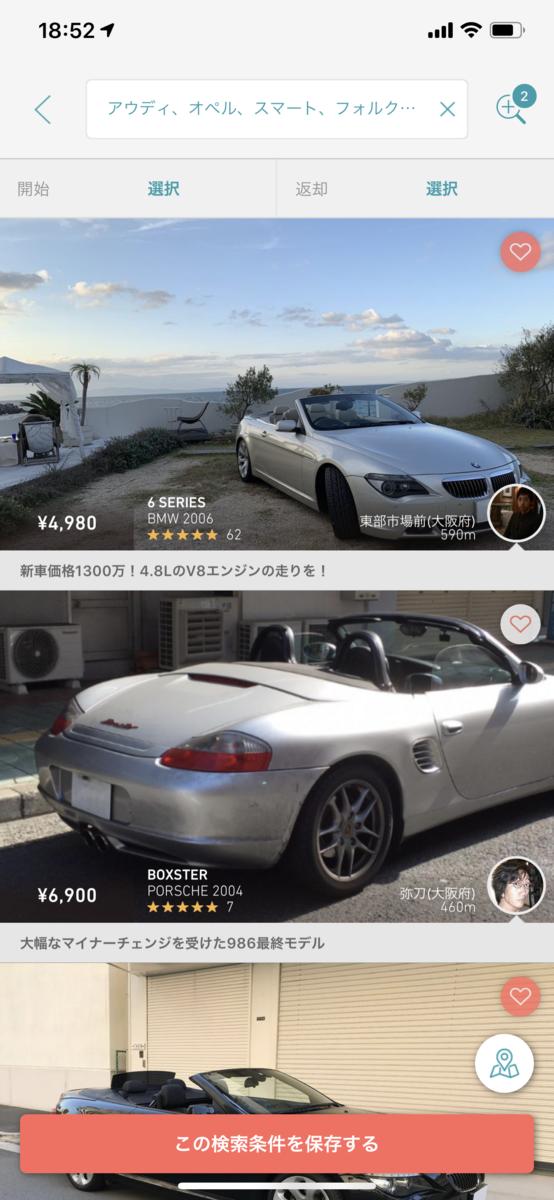 f:id:sugisan_san:20190329190557p:plain