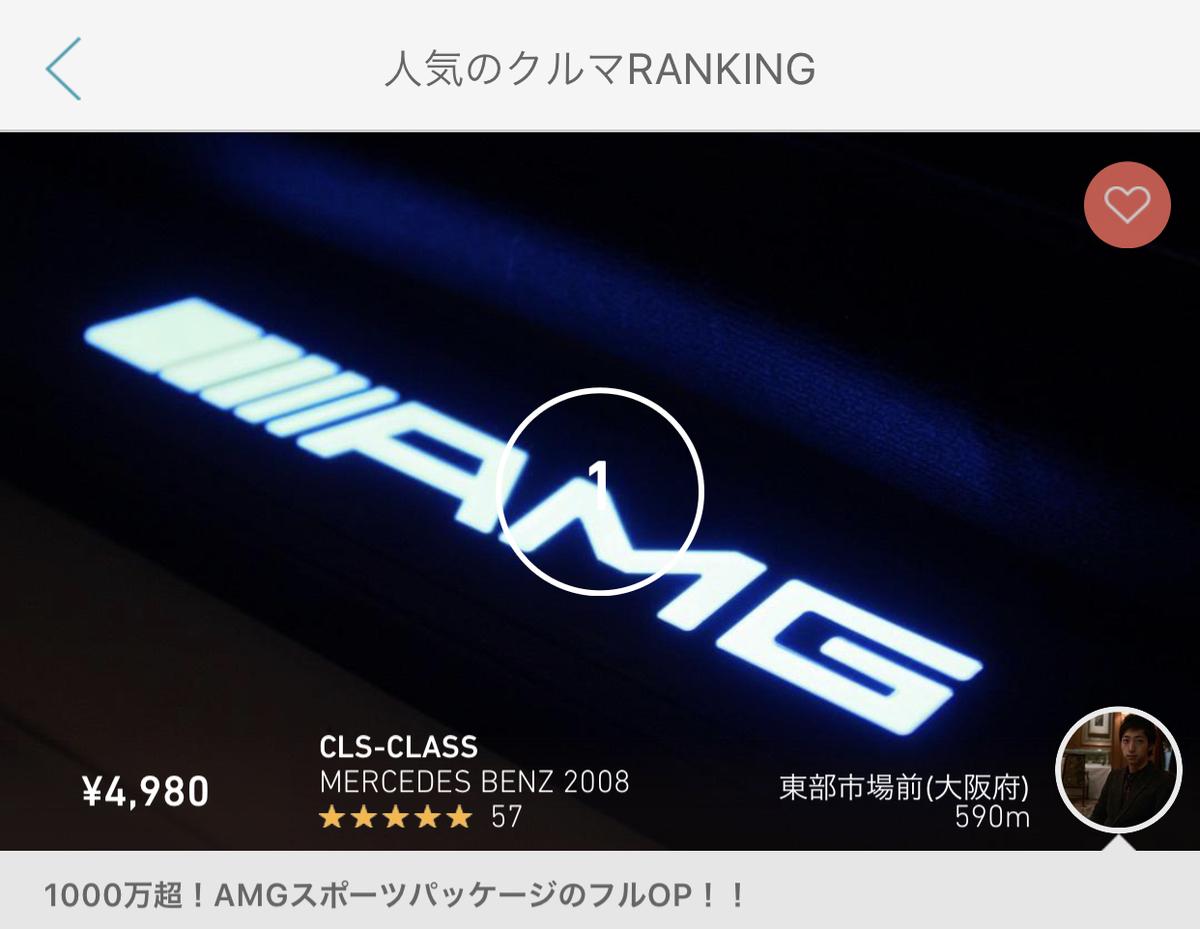 f:id:sugisan_san:20190407003724j:plain