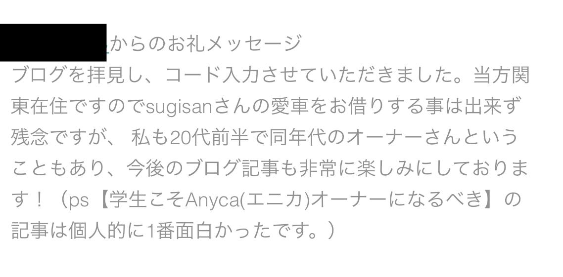 f:id:sugisan_san:20190407010829j:plain