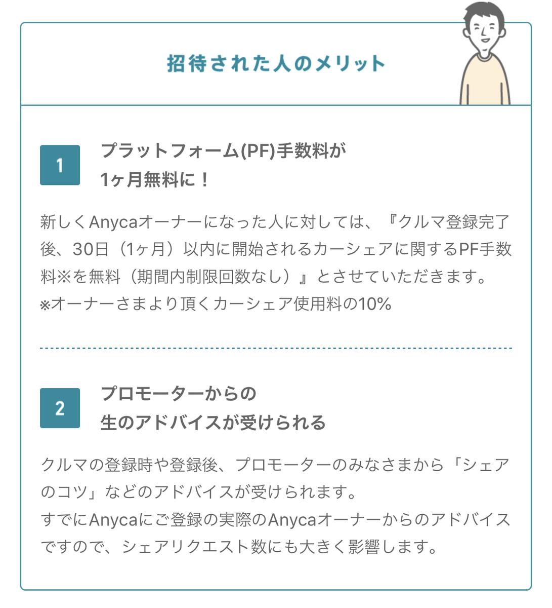 f:id:sugisan_san:20190427122743j:plain