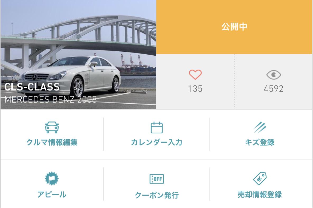 f:id:sugisan_san:20190501204724j:plain