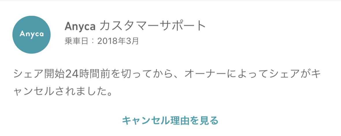 f:id:sugisan_san:20190506103750j:plain