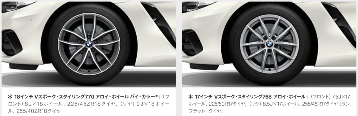 f:id:sugisan_san:20190521195349p:plain
