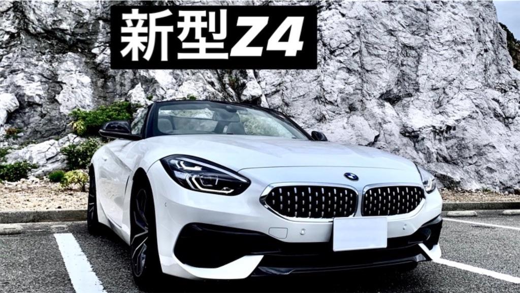 f:id:sugisan_san:20190619215339j:image