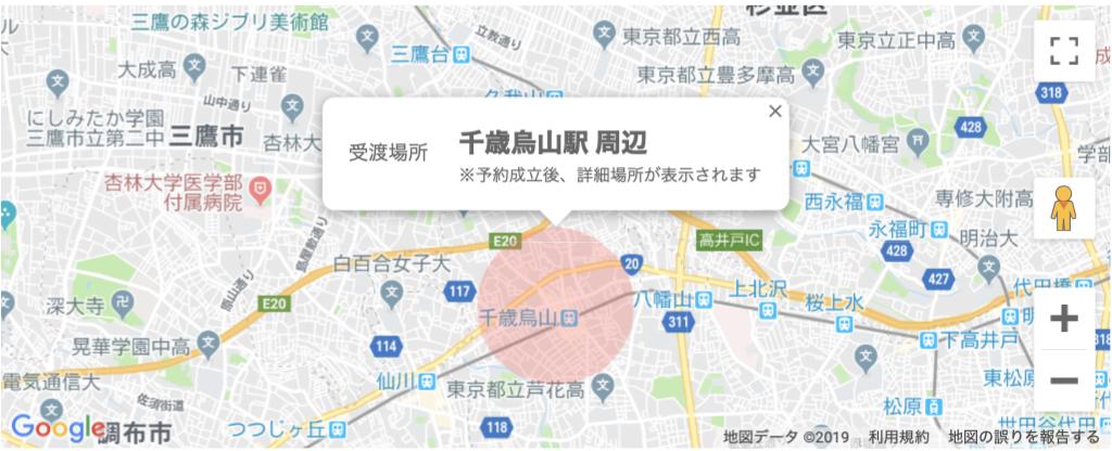 f:id:sugisan_san:20190825193504p:plain