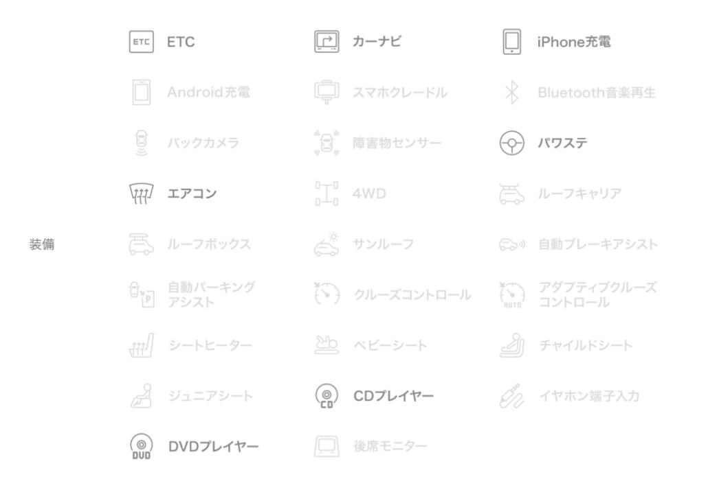 f:id:sugisan_san:20190829094407p:plain