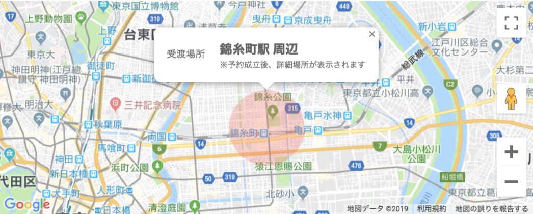 f:id:sugisan_san:20190829094644p:plain
