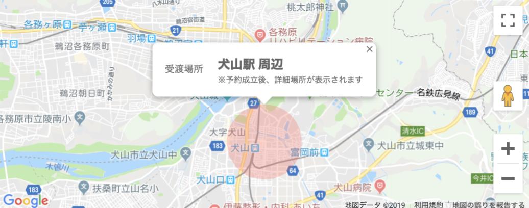 f:id:sugisan_san:20190829223741p:plain