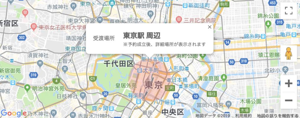 f:id:sugisan_san:20190831093420p:plain