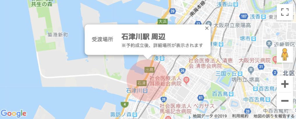 f:id:sugisan_san:20190902093650p:plain