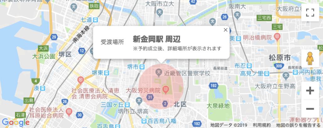 f:id:sugisan_san:20190906154043p:plain