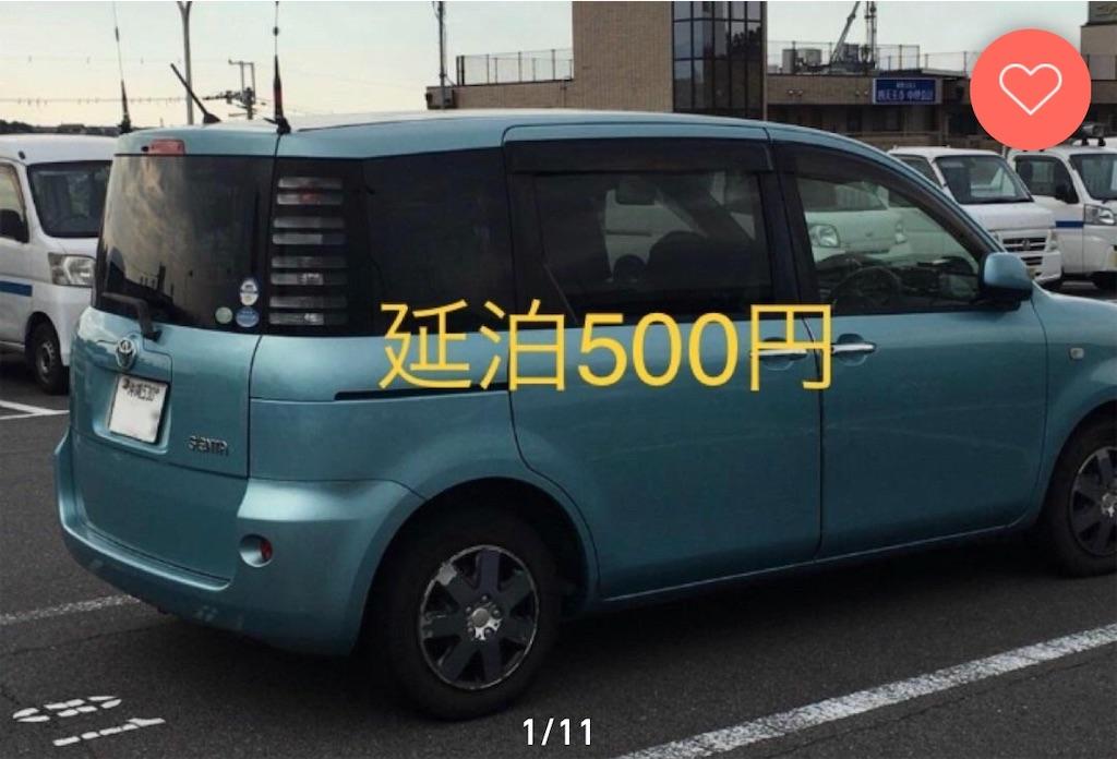 f:id:sugisan_san:20190910094202j:image