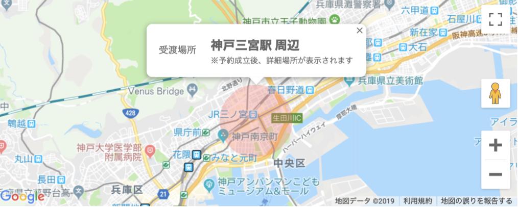 f:id:sugisan_san:20190910143508p:plain