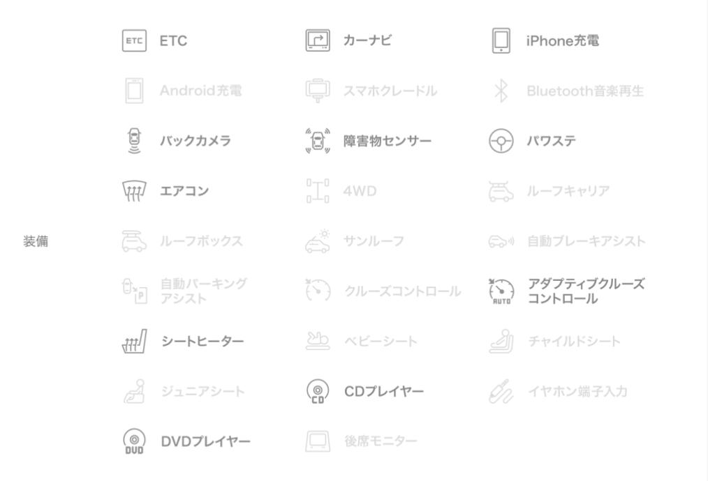 f:id:sugisan_san:20190910232008p:plain
