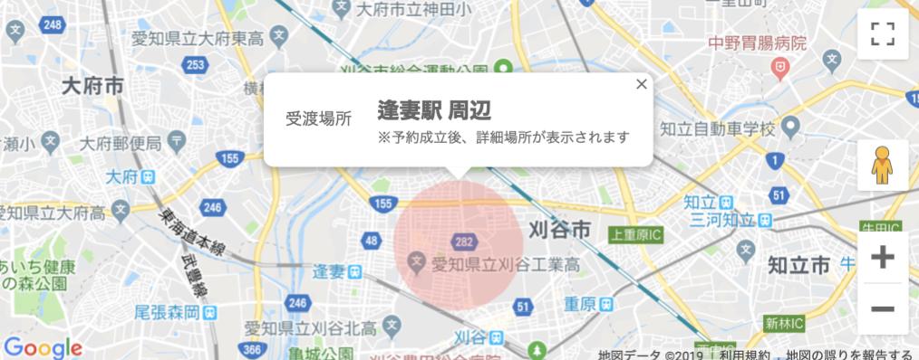 f:id:sugisan_san:20190910232146p:plain
