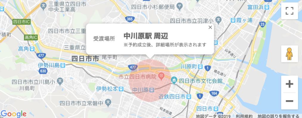 f:id:sugisan_san:20190911092340p:plain