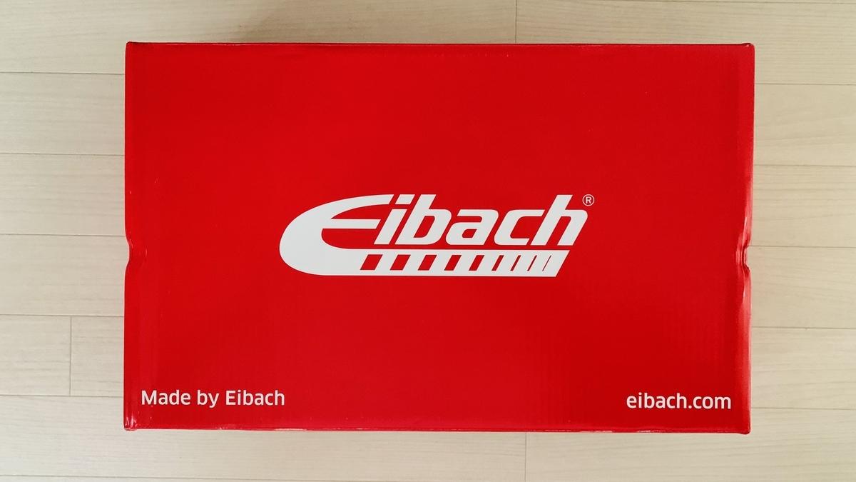 Eibach G29 Z4 ダウンサス