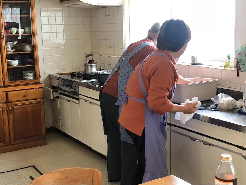 f:id:sugita-labo0328:20190103085824j:image