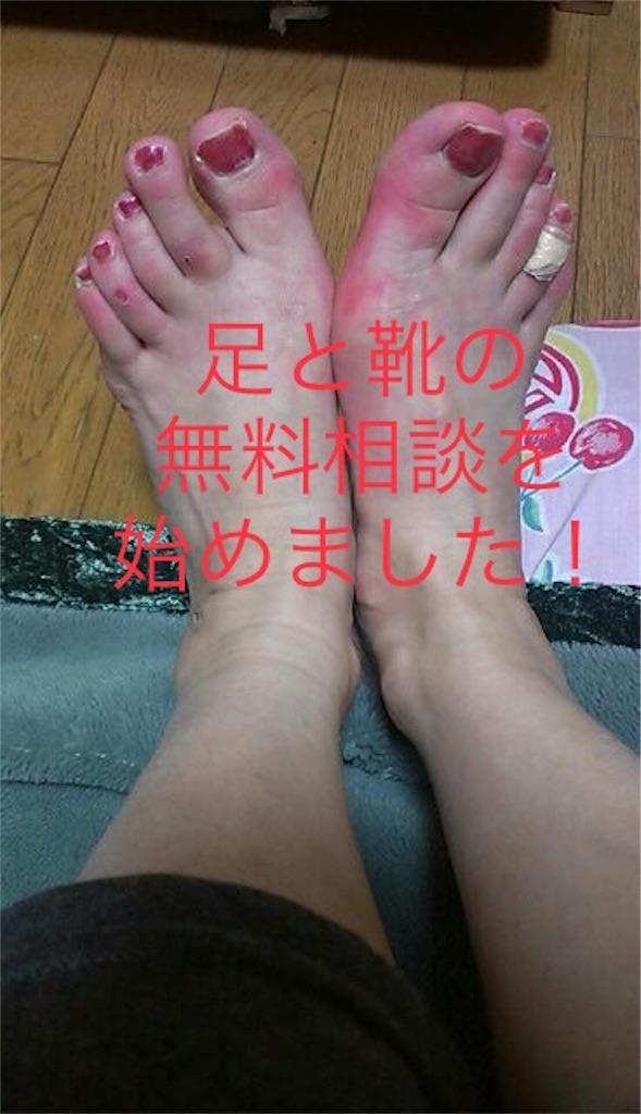 f:id:sugita-labo0328:20190304111332j:image