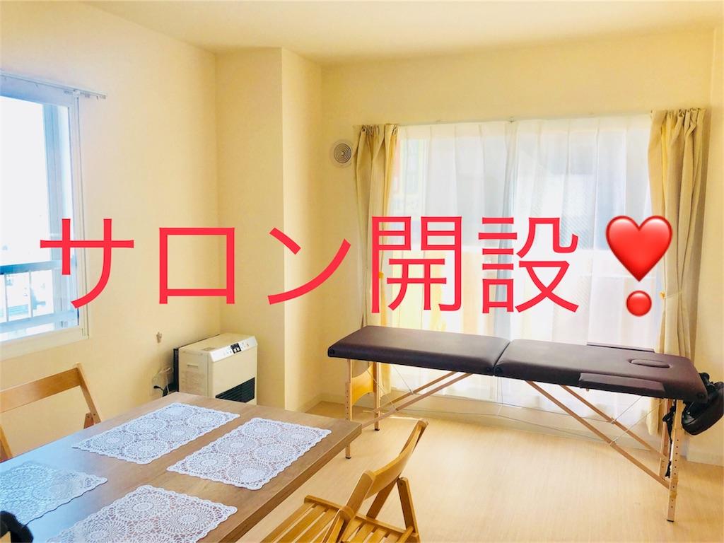 f:id:sugita-labo0328:20191106153117j:image