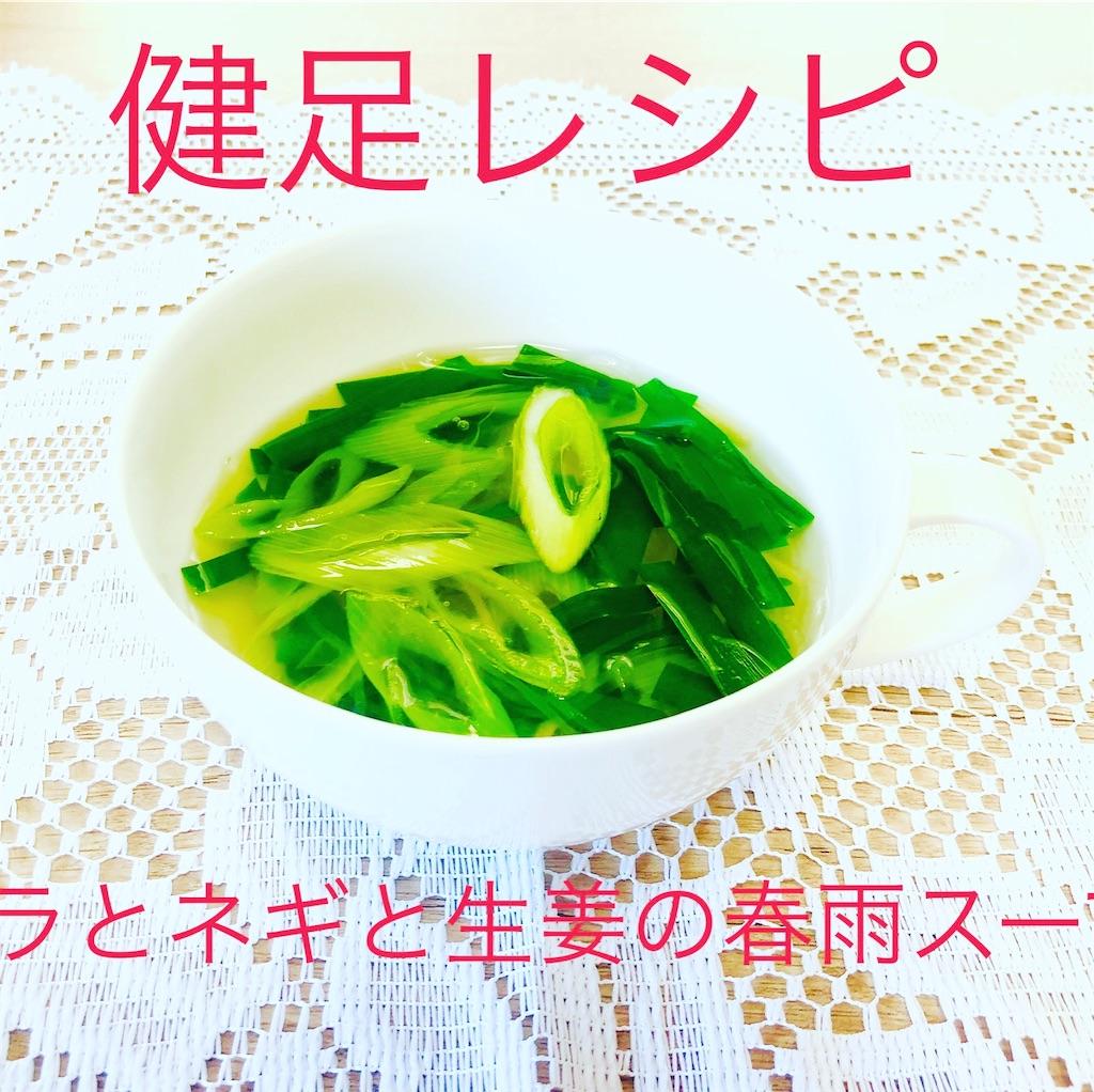f:id:sugita-labo0328:20200729070439j:image