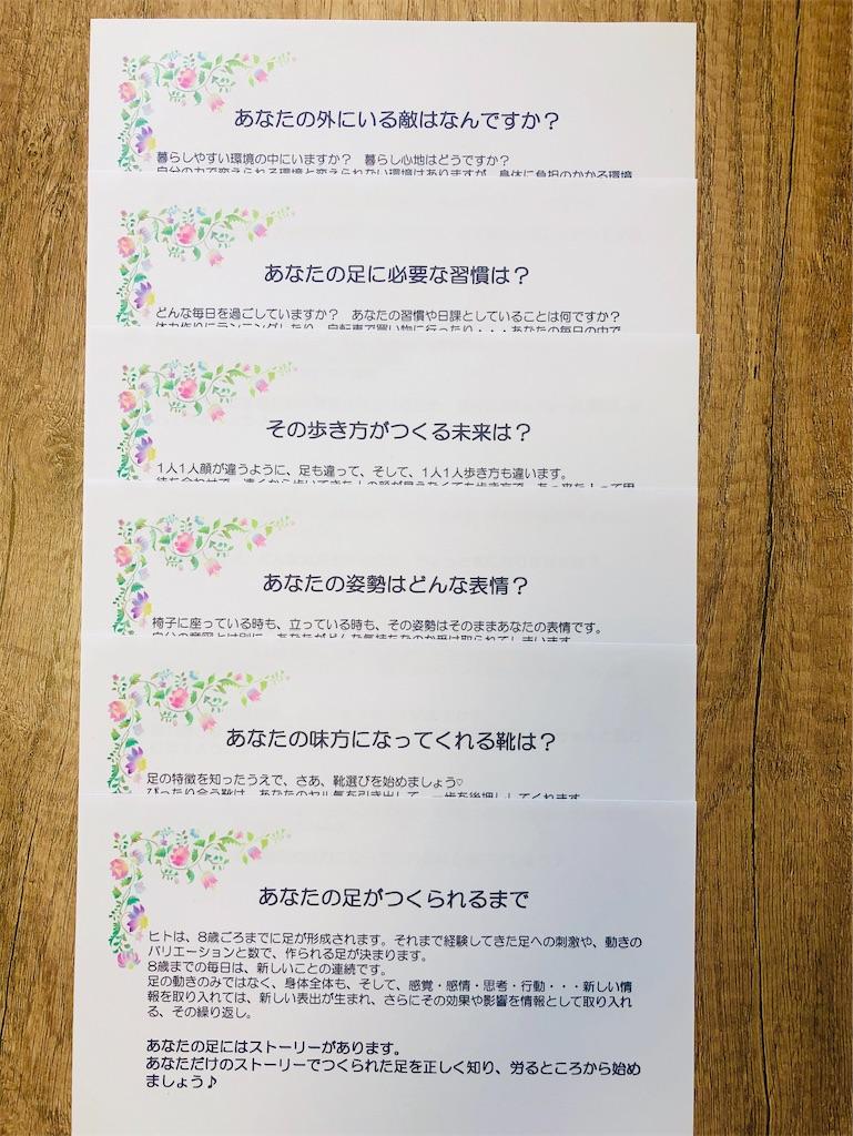 f:id:sugita-labo0328:20200730093553j:image