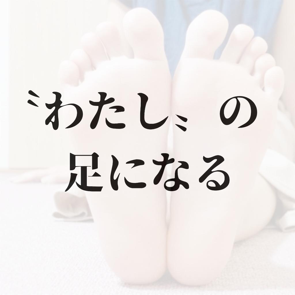 f:id:sugita-labo0328:20210215130113p:image