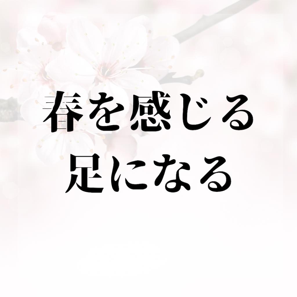 f:id:sugita-labo0328:20210217140032p:image