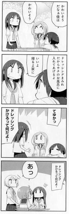 f:id:sugita_u:20160224214426p:plain