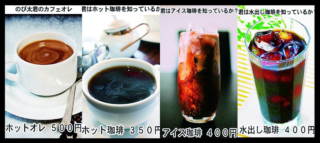 f:id:sugitacoffee:20181006152154j:plain