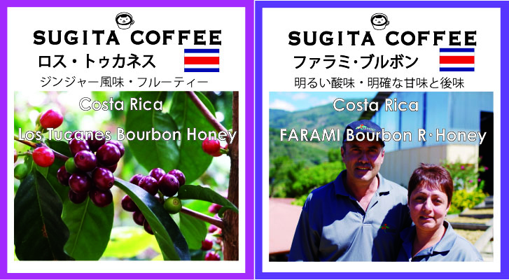 f:id:sugitacoffee:20181007101810j:plain