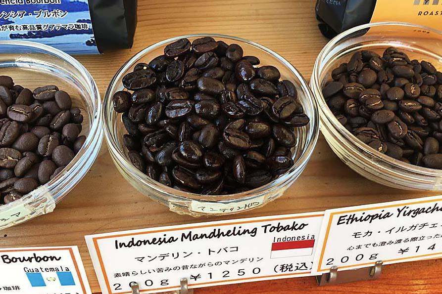 コーヒー油マンデリン