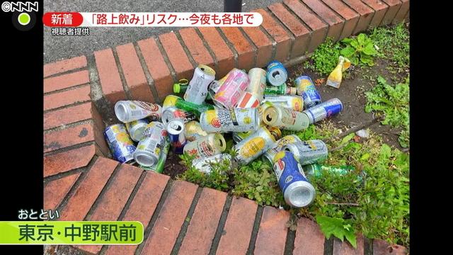 f:id:sugiyama-yuuichi:20210729175622j:plain