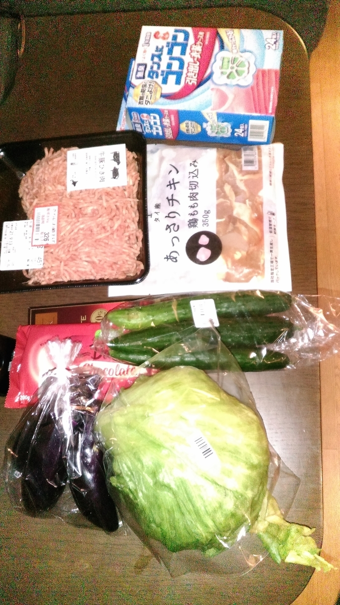 f:id:sugiyama-yuuichi:20210913000208j:plain