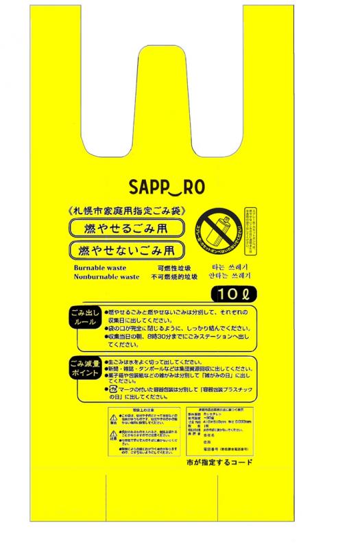 f:id:sugiyama-yuuichi:20210920204150p:plain
