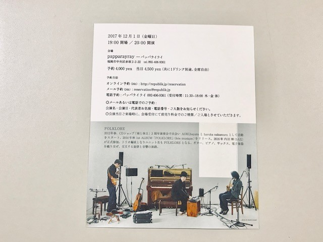 f:id:sugiyama0621:20171030151915j:plain