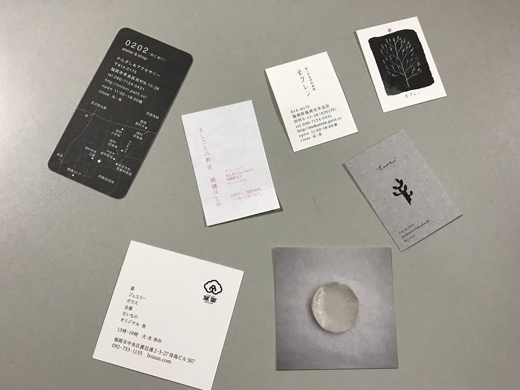 f:id:sugiyama0621:20180404164915j:plain
