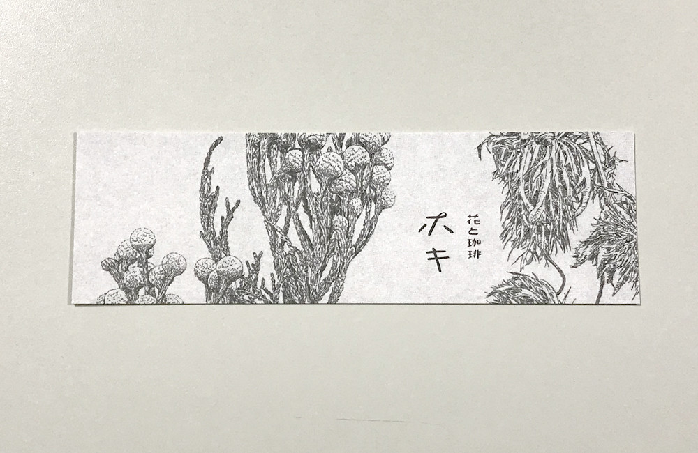 f:id:sugiyama0621:20180404164937j:plain
