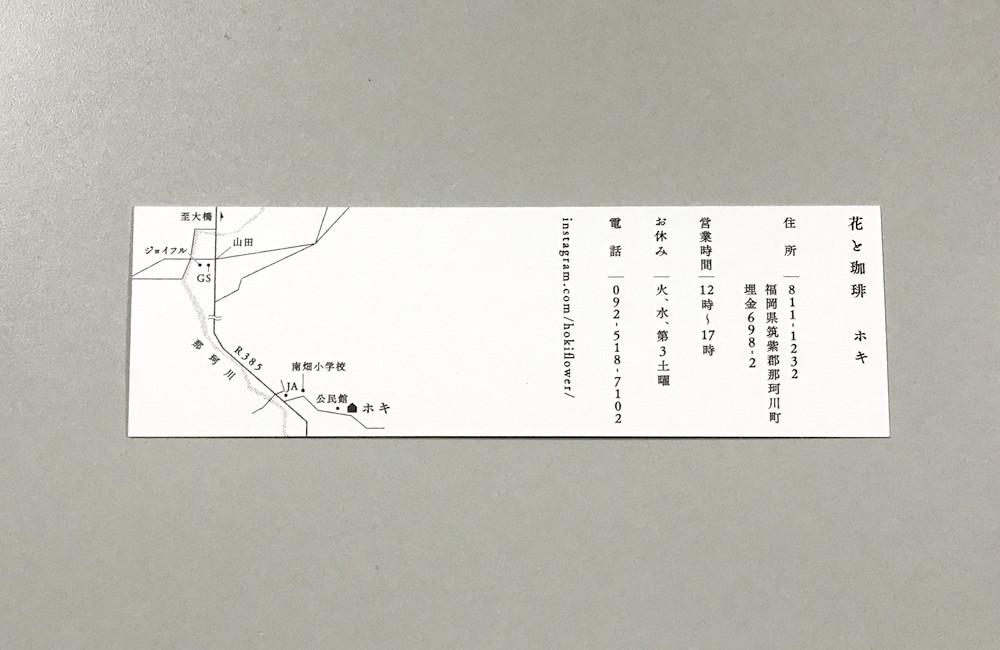 f:id:sugiyama0621:20180404164941j:plain