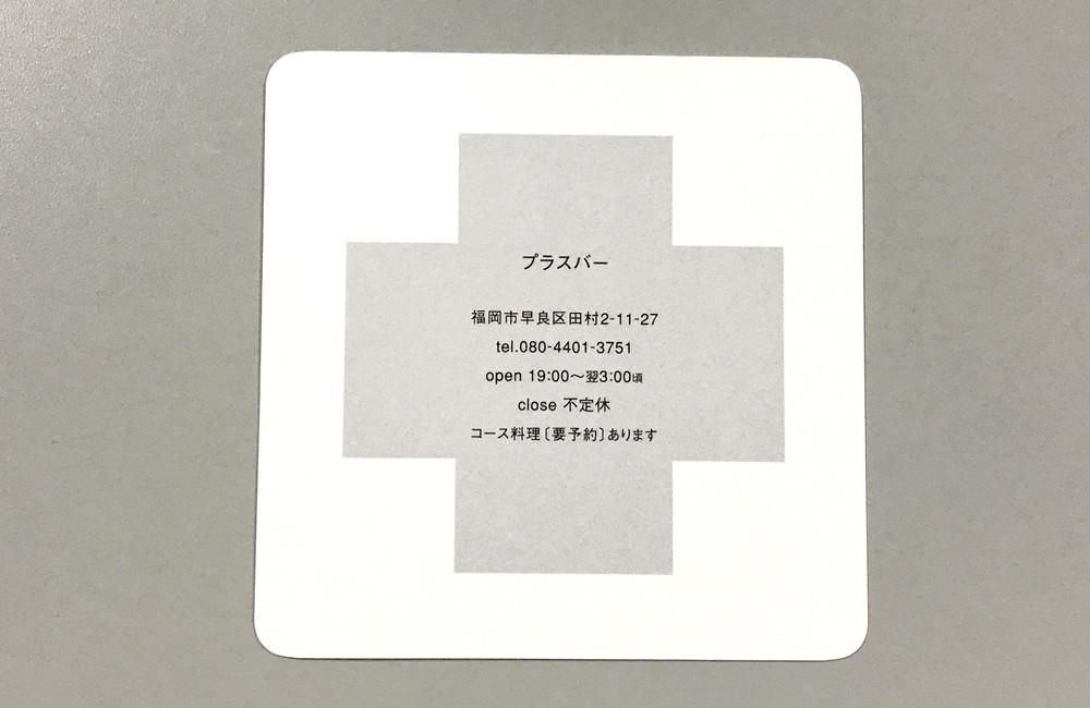 f:id:sugiyama0621:20180404165040j:plain