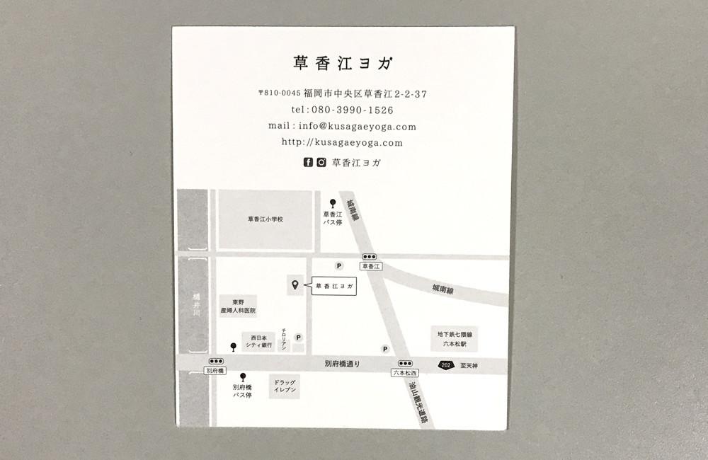 f:id:sugiyama0621:20180404165048j:plain