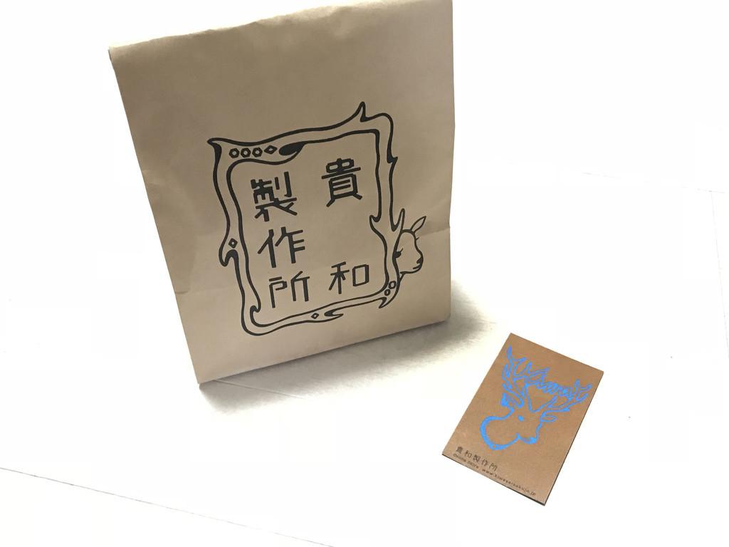 f:id:sugiyama0621:20181006115140j:plain