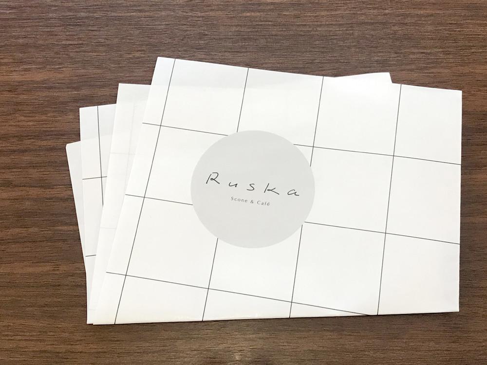 f:id:sugiyama0621:20190316161713j:plain