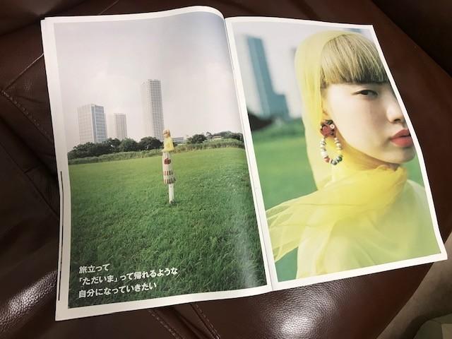 f:id:sugiyama0621:20191008205429j:plain