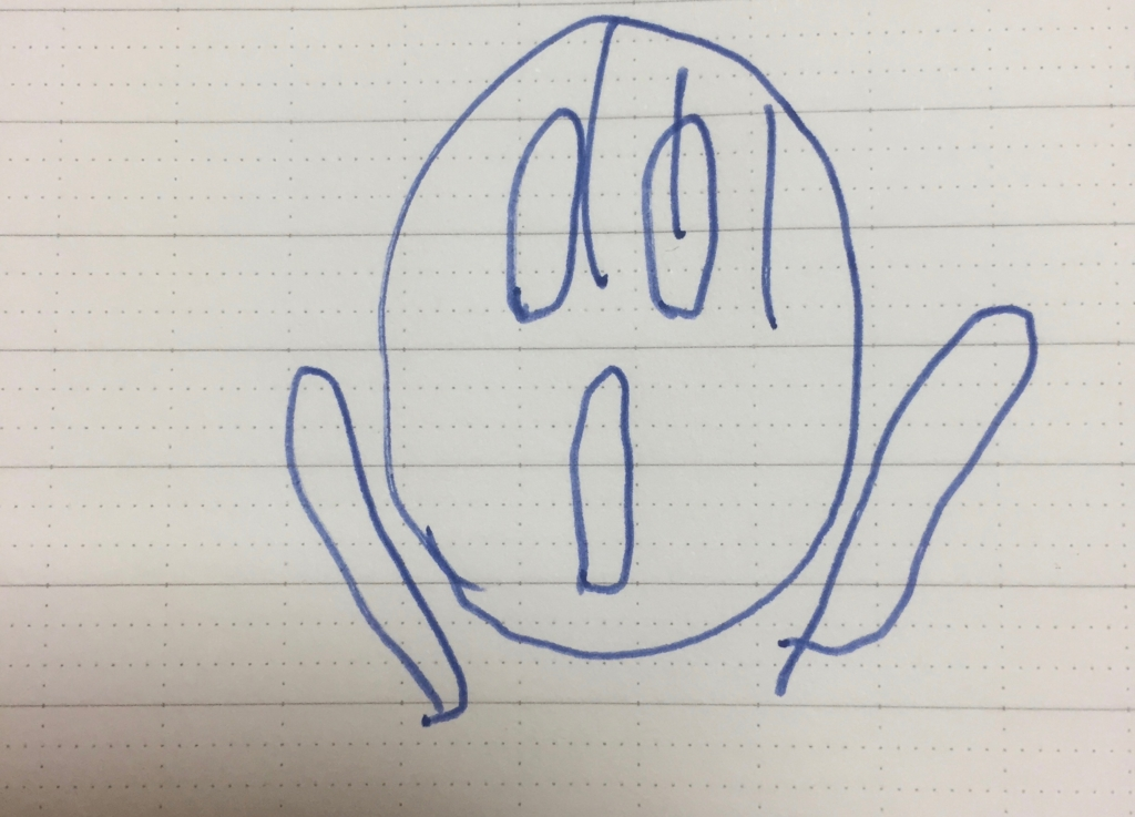 f:id:sugiyamaeko:20161014210251j:plain