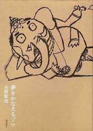 f:id:sugiyamaeko:20161102080836j:plain