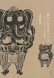f:id:sugiyamaeko:20161102081425j:plain
